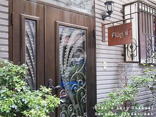 FlugelCafe