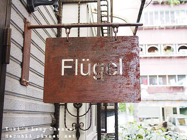 FlugelCafe4