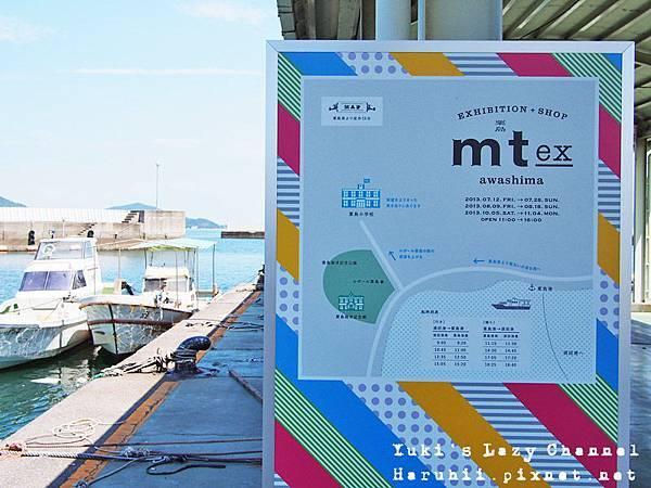 mt粟島7
