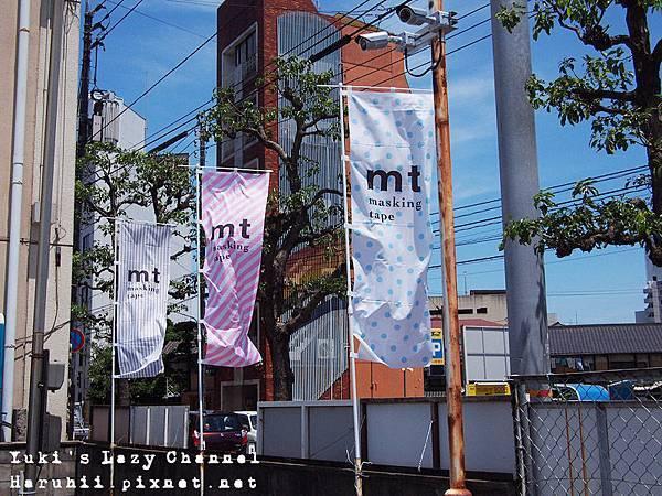 mtFactoryTour1
