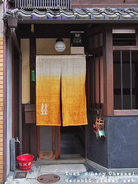 京都糸屋2