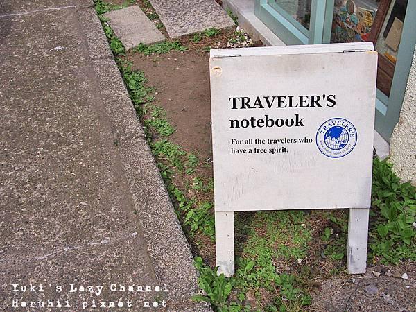 TravelersFactory3