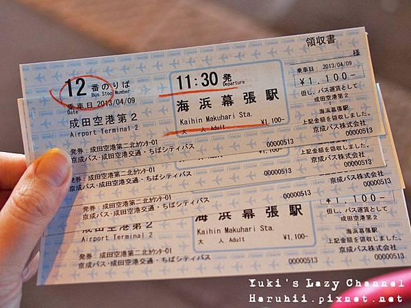 三井Outlet海濱幕張5