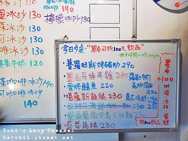楔子咖啡館10