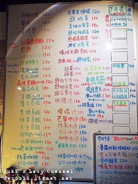 楔子咖啡館11