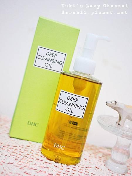 DHC深層卸妝油1