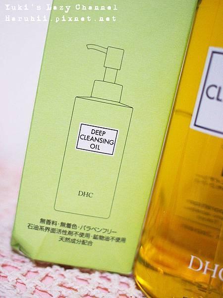DHC深層卸妝油2