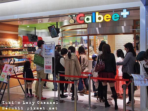 Calbee+卡樂比現炸洋芋片