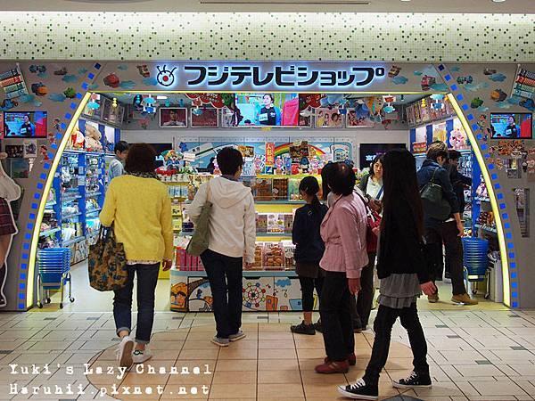 東京車站一番街10