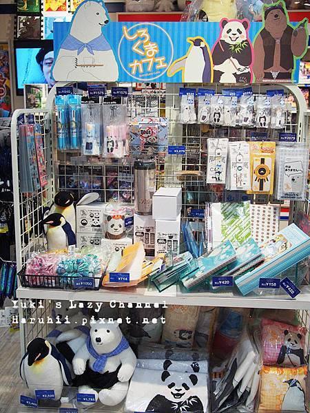 東京車站一番街12
