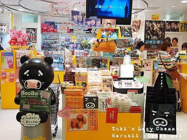 東京車站一番街14