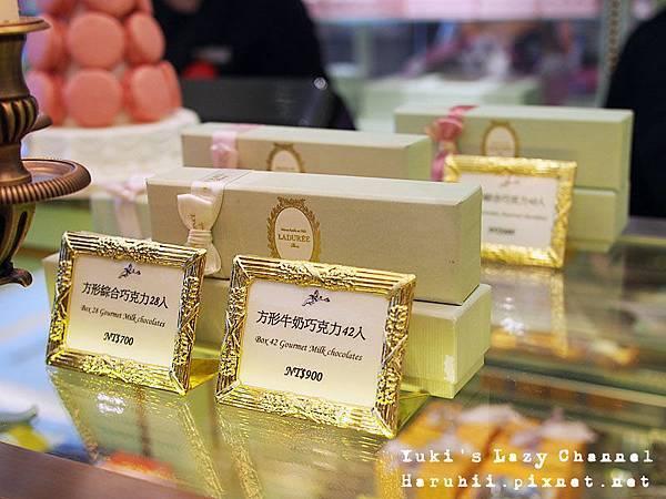 LADUREE馬卡龍微風店20