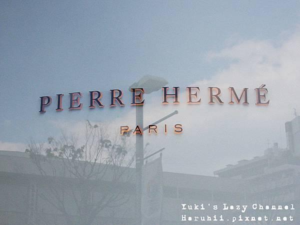 PierreHerme21