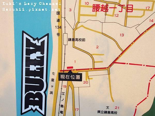 鎌倉高校前平交道5