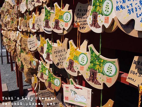 鎌倉鶴岡八幡宮4