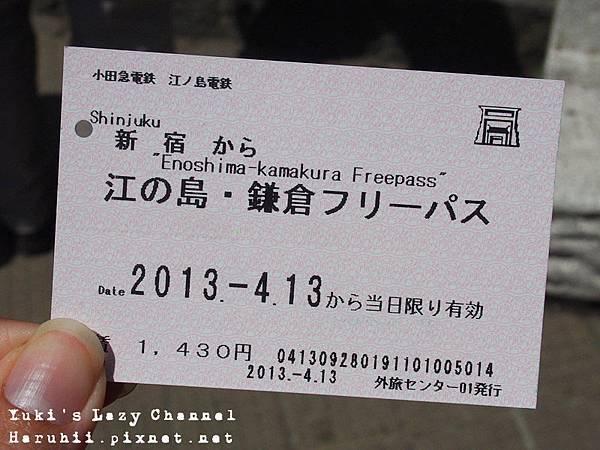 鎌倉鶴岡八幡宮8