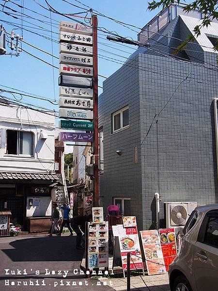 玉子燒OZAWA2