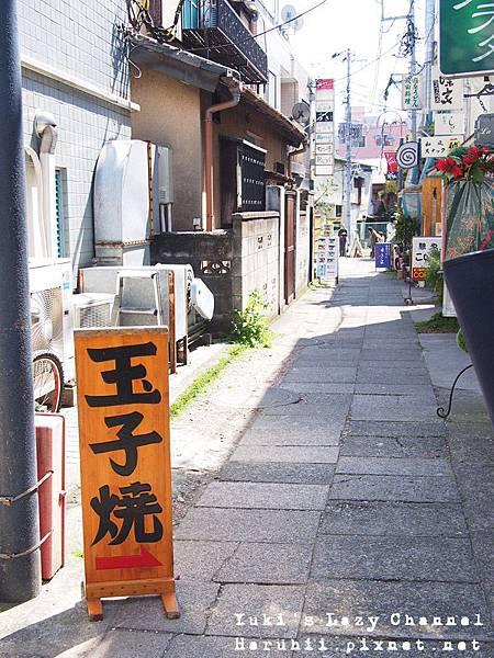 玉子燒OZAWA4