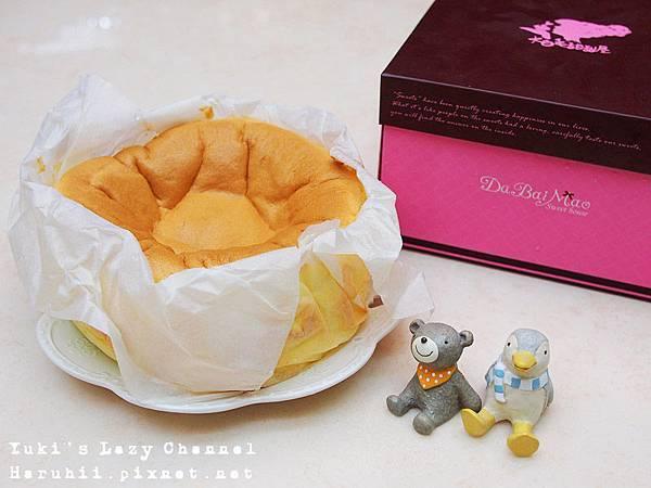 大白毛火山熔岩蛋糕1