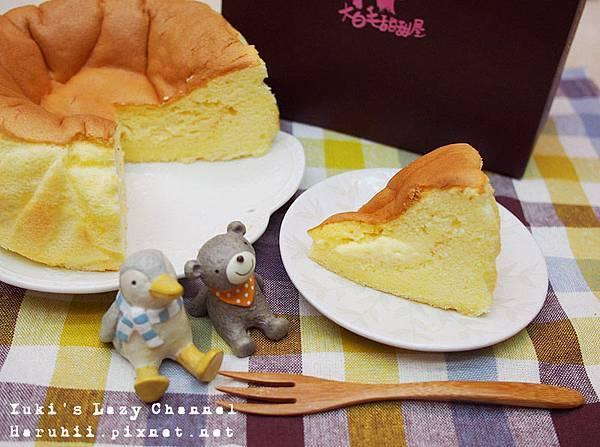 大白毛火山熔岩蛋糕12