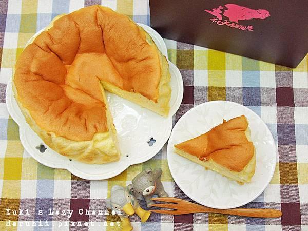 大白毛火山熔岩蛋糕14