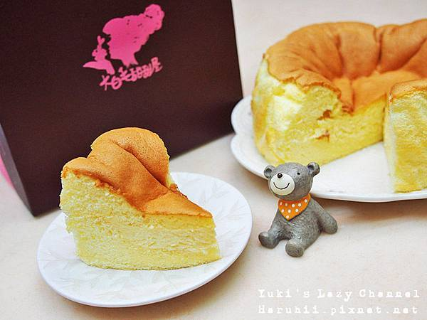 大白毛火山熔岩蛋糕16