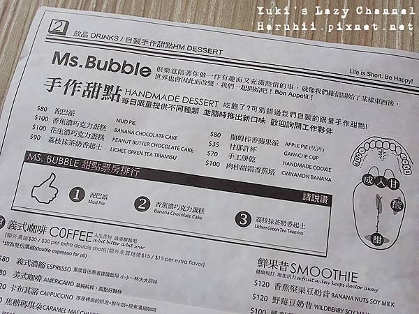 ms.bubble2