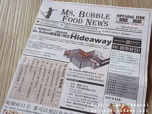 ms.bubble1