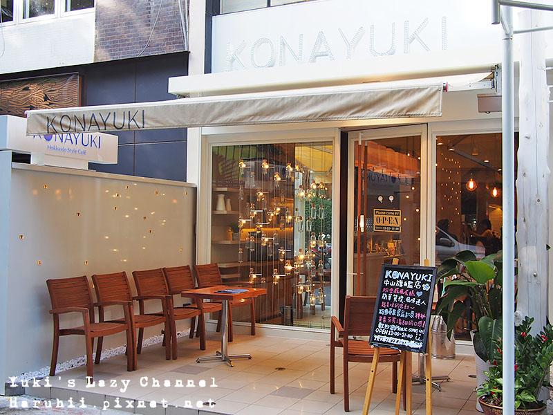 KONAYUKI粉雪北海道StyleCafe