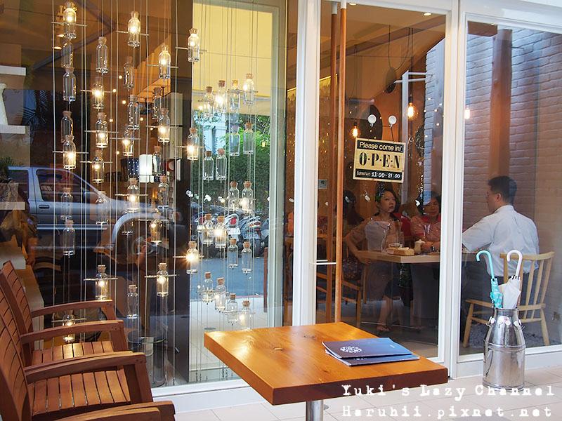 KONAYUKI粉雪北海道StyleCafe2