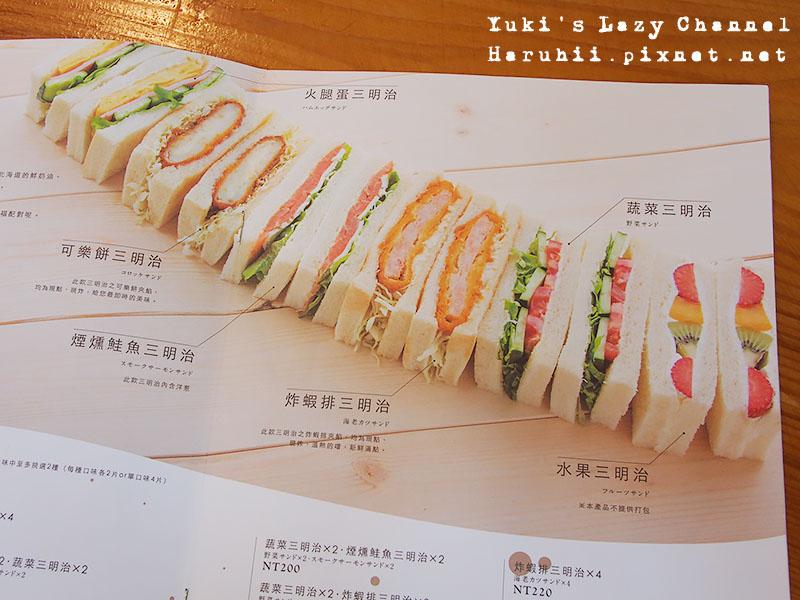 KONAYUKI粉雪北海道StyleCafe6
