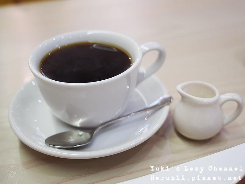 KONAYUKI粉雪北海道StyleCafe24