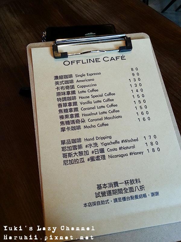 離線咖啡7