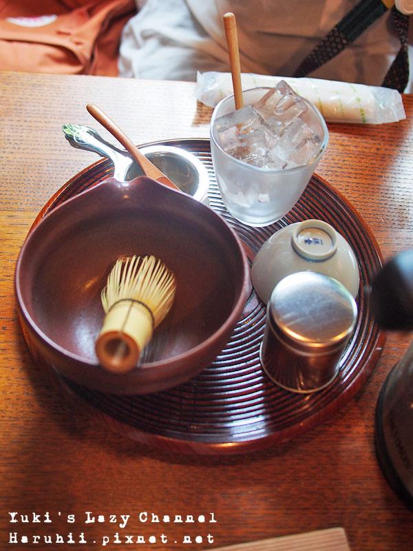 一保堂茶鋪喫茶室嘉木8