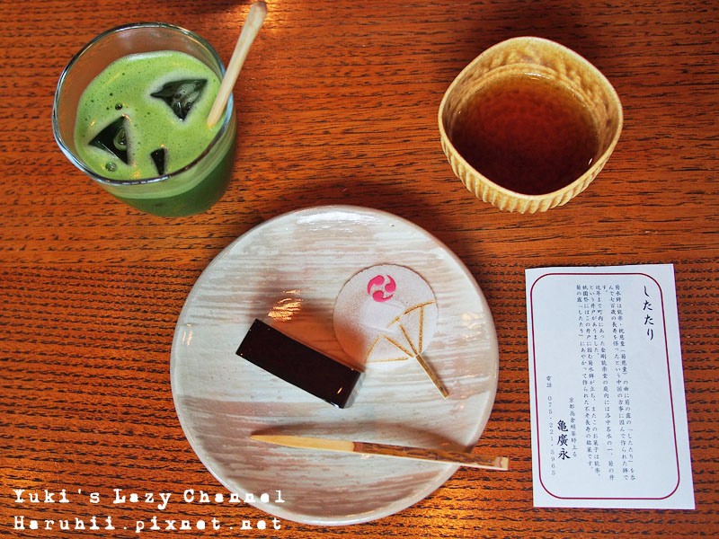 一保堂茶鋪喫茶室嘉木15