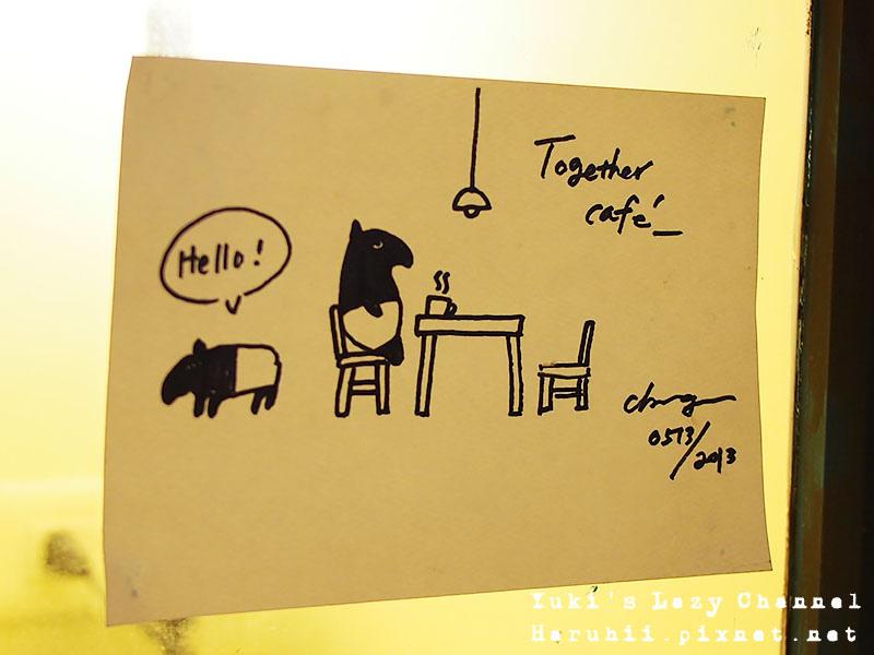 V+ing(TogetherCafe)28