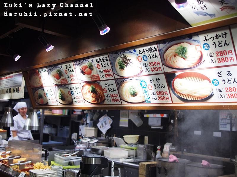 京都丸龜製麵2