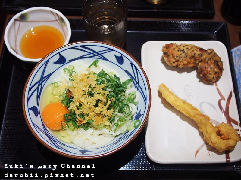 京都丸龜製麵5