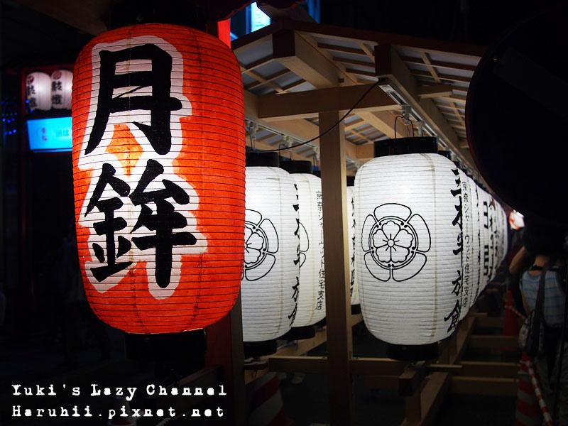 京都宵山10