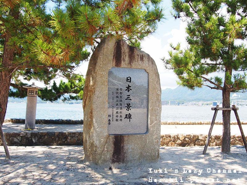 廣島宮島嚴島神社15