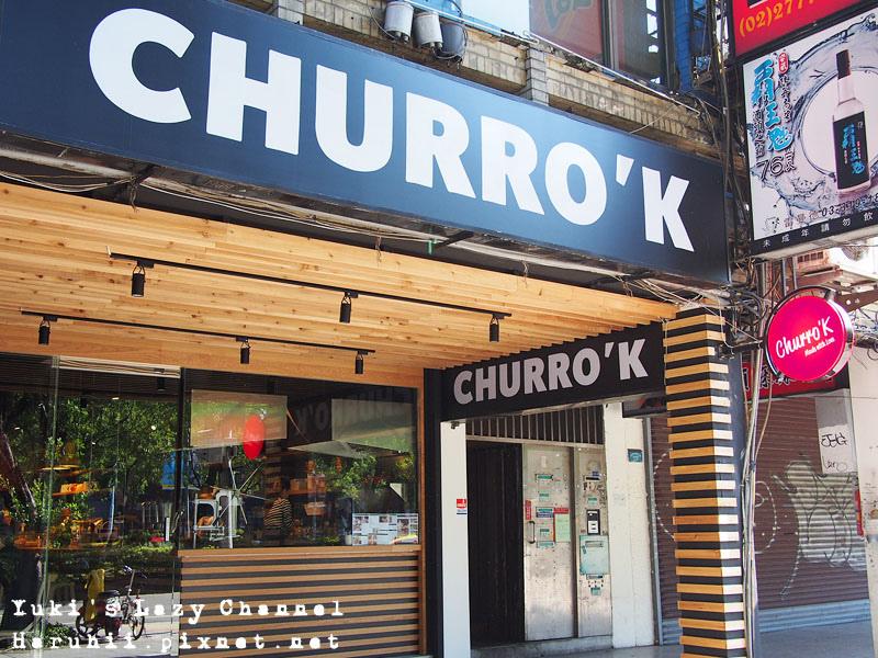 churrok啾拿棒