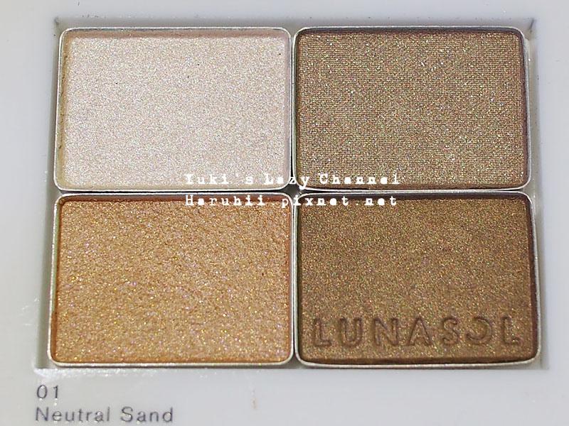 LUNASOL砂景淨化15