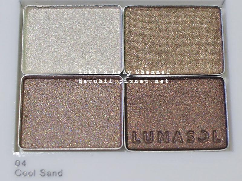 LUNASOL砂景淨化18