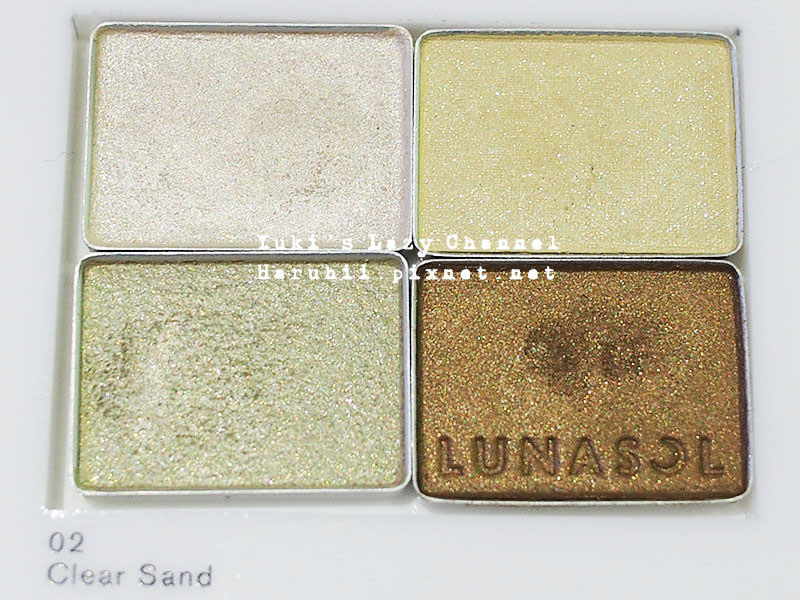 LUNASOL砂景淨化8