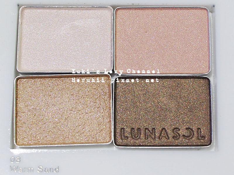 LUNASOL砂景淨化6
