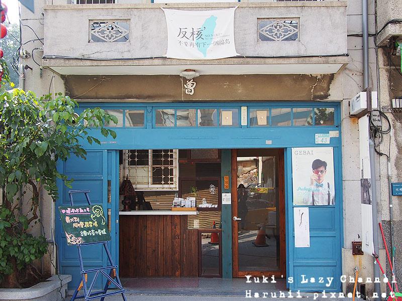 正興咖啡館1