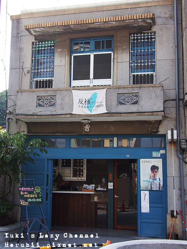 正興咖啡館3