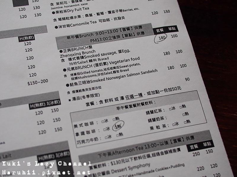 正興咖啡館7