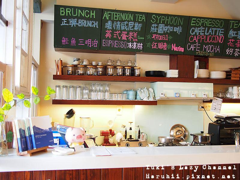正興咖啡館22