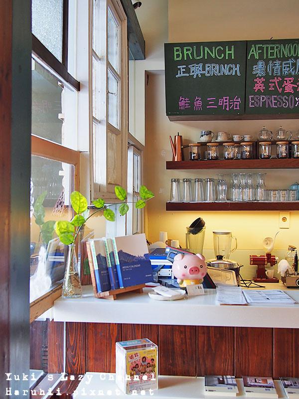 正興咖啡館23